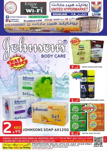 United Hypermarket United Hypermarket Great Weekly Offers