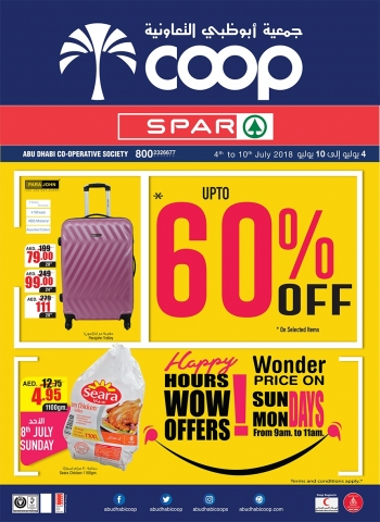 SPAR SPAR Happy Hours Wow Offers