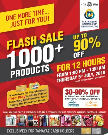 Union Cooperative Society Union Coop Society Flash Sale Offers