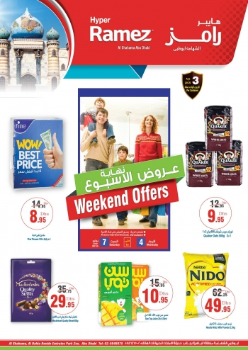 Ramez Hyper Ramez Best Weekend Offers
