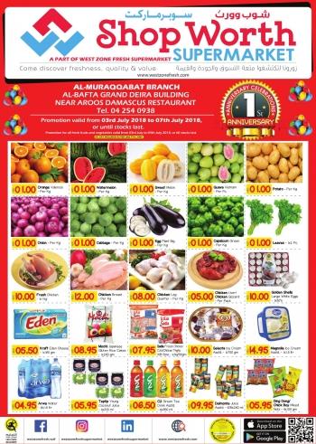 West Zone Fresh Supermarket Shop Worth Supermarket Anniversary Offers