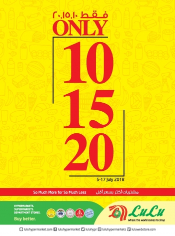 Lulu Lulu Hypermarket Only 10,15,20 Offers