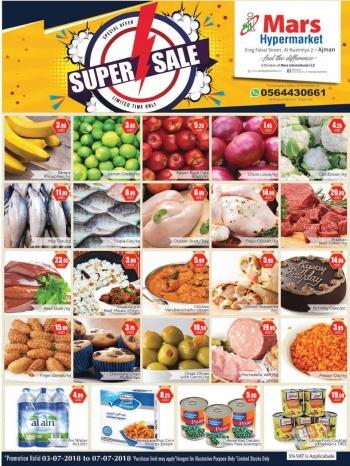 Mars Hypermarket Mars Hypermarket Super Sale Offers