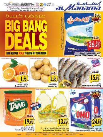 Al Manama Al Manama Hypermarket Big Bang Deals