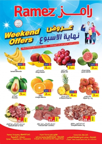 Ramez Ramez Great Weekend Offers in Ajman & Sharjah