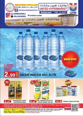 United Hypermarket United Hypermarket Amazing Offers Of Week