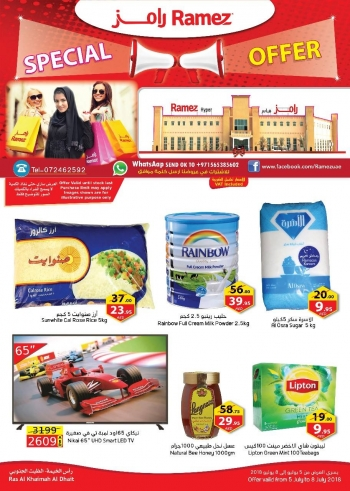 Ramez Hyper Ramez Special Weekend Offers