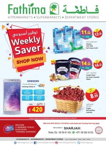 Fathima Fathima Hypermarket Great Weekly Saver