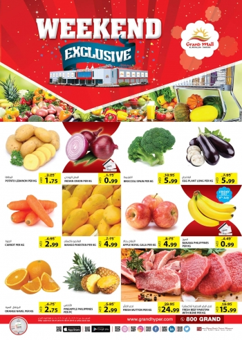 Grand Hypermarket Grand Mall Weekend Exclusive Offers