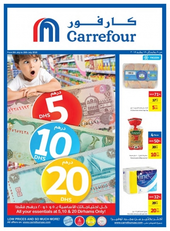 Carrefour Carrefour Hypermarket Dhs 5,10,20 Offers