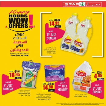 SPAR SPAR Big Discount Offers