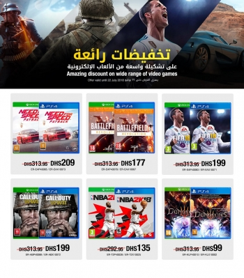 Jarir Bookstore Jarir Bookstore Video Games Amazing Discounts