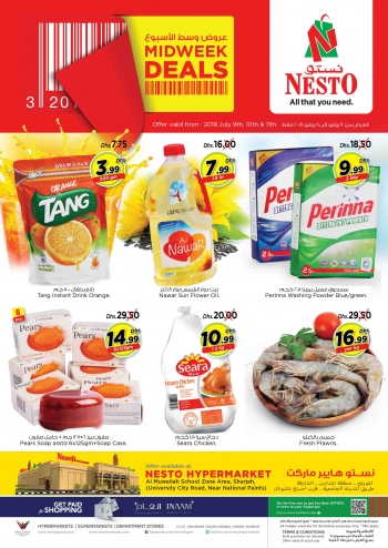 Nesto Nesto Hypermarket Midweek Special Deals