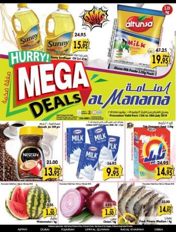 Al Manama Al Manama Hypermarket Mega Deals