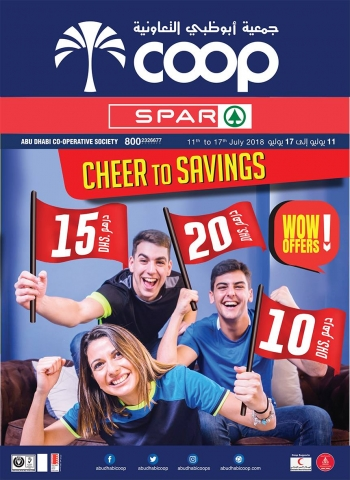 SPAR SPAR Cheer To Savings Offers