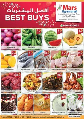 Mars Hypermarket Mars Hypermarket Best Buys Offers