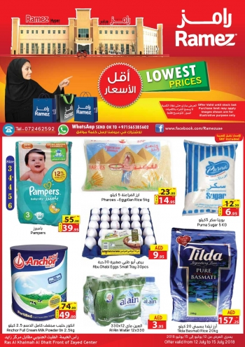 Ramez Hyper Ramez Lowest Price Offers