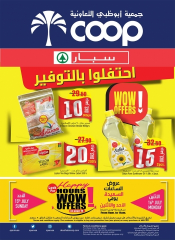Abu Dhabi COOP Abu Dhabi COOP Cheer To Savings Offers