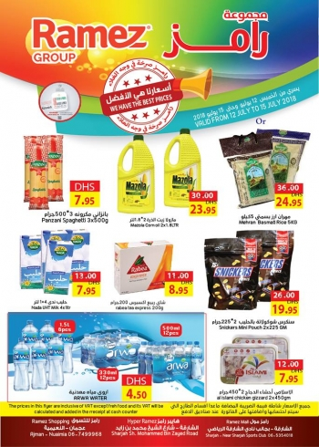 Ramez Ramez Great Summer Offers in Ajman & Sharjah