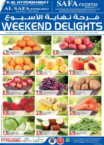 K M Trading KM Weekend Delights Offers