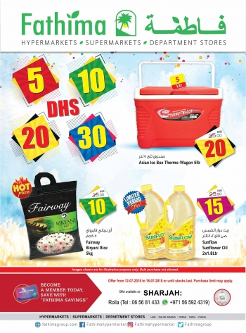 Fathima Fathima Hypermarket Crazy Weekend Offers