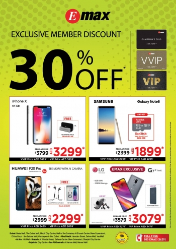 Emax Emax Amazing Offers