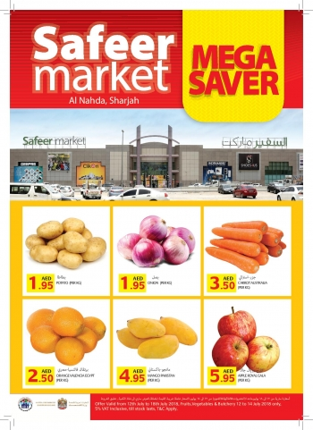 Safeer Market Safeer Market Mega Saver Offers