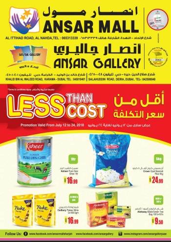 Ansar Mall Ansar Mall & Ansar Gallery Less Than Cost Deals