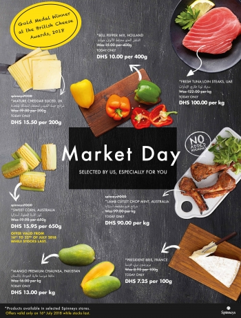 Spinneys Spinneys Market Day Offers 16 July