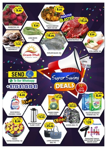 Grand Hypermarket Grand Mall Super Savings Deals