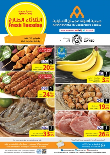 Ajman Markets Co-op Society Ajman Markets Co-op Society Fresh Tuesday Offers