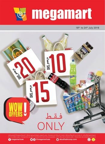 Megamart Megamart AED 10,15,20 Offers