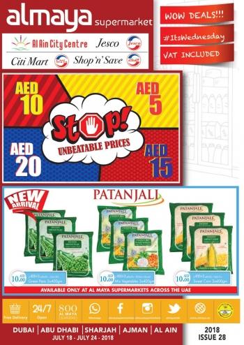 Al Maya Al Maya Supermarket Stop Unbeatable Prices Offers