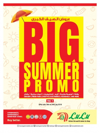 Lulu Lulu Hypermarket Big Summer Offers
