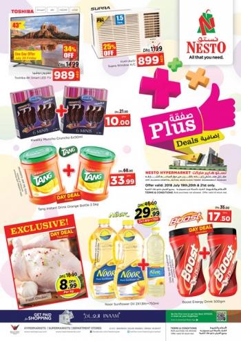 Nesto Nesto Hypermarket Plus Weekend Deals