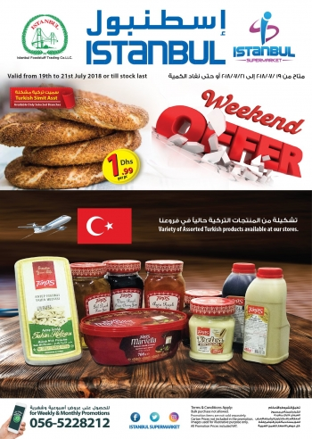 Istanbul Supermarket Istanbul Supermarket Weekend Great Offers