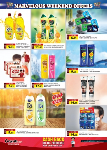 Grand Hypermarket Grand Mall Marvelous Weekend Offers