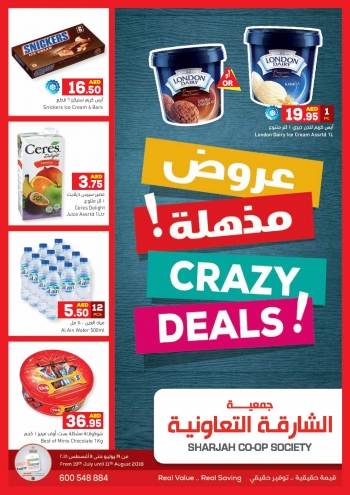 Sharjah CO-OP Society Sharjah CO-OP Society Crazy Deals