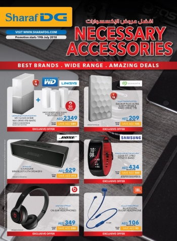 Sharaf DG Sharaf DG Accessories Great Offers
