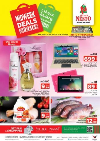 Nesto Nesto Hypermarket Midweek Super Deals