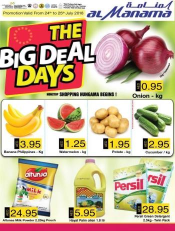 Al Manama Al Manama Hypermarket The Big Deal Days