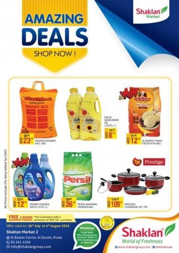 Shaklan Market Shaklan Market Amazing Deals