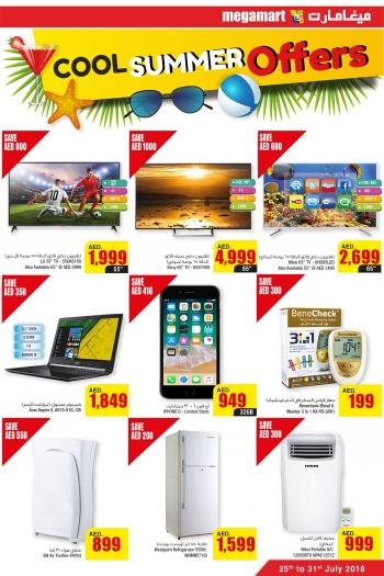 Megamart Megamart Cool Summer Offers
