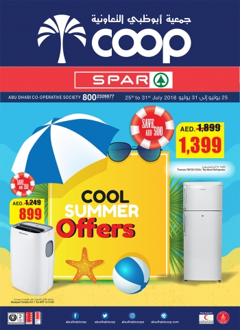 Abu Dhabi COOP Abu Dhabi Coop Cool Summer Offers