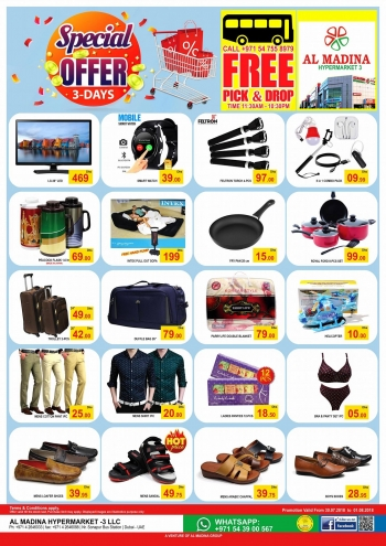 Al Madina Hypermarket Al Madina Hypermarket Midweek Special Offer