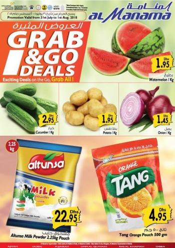 Al Manama Al Manama Hypermarket Exciting Deals