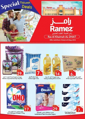Ramez Ramez Special Mid Week Offer