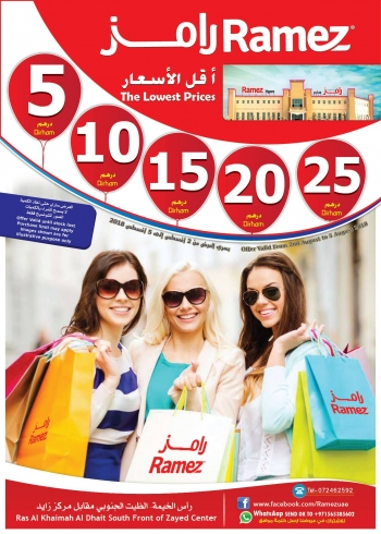 Ramez  Ramez Best Weekend Offers