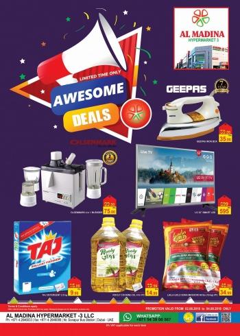 Al Madina Hypermarket Al Madina Hypermarket Awesome Deals