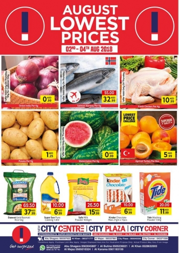 City Centre Supermarket City Centre Supermarket Lowest Price Offers